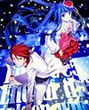 Umineko No Naku Koro Ni Chiru Episode 5 End Of The Golden Witch