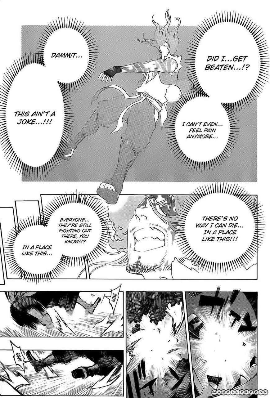 Examurai 8 Page 3