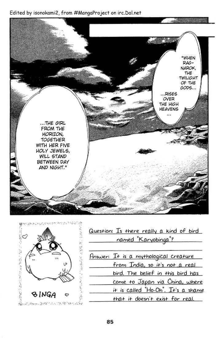 Dream Saga 3 Page 2
