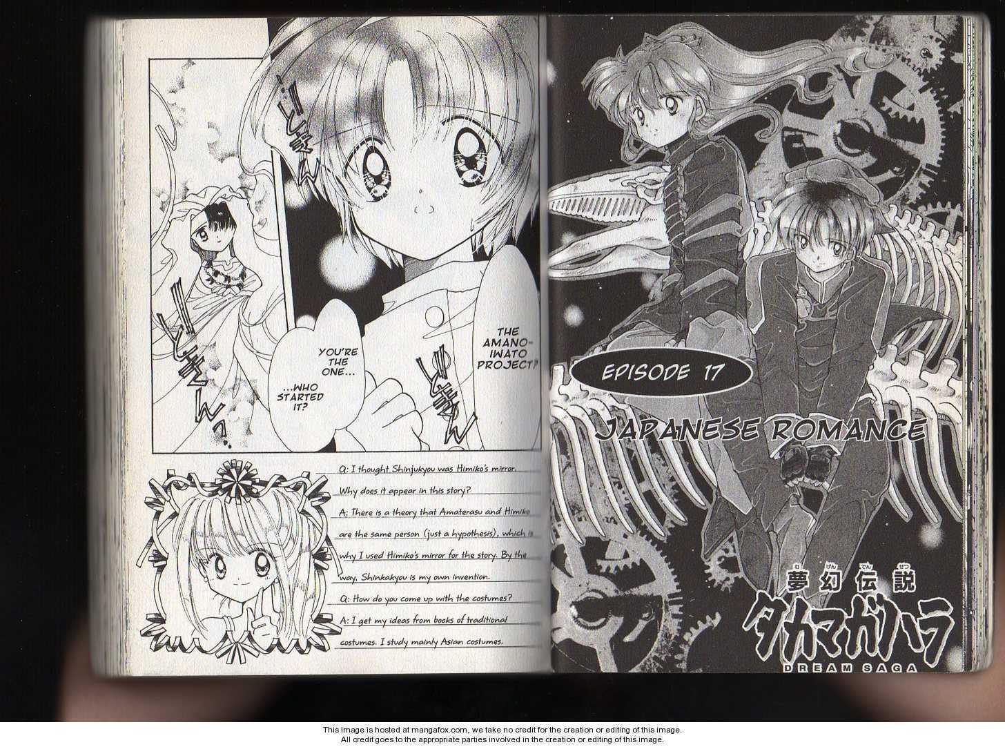 Dream Saga 17 Page 1