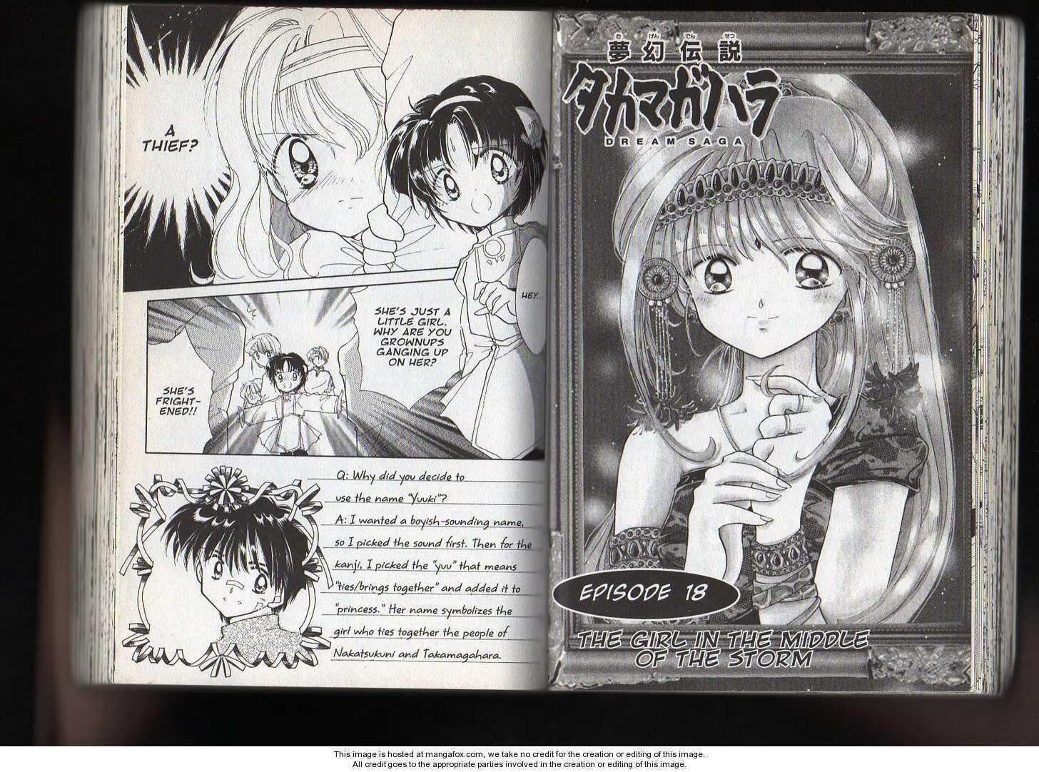 Dream Saga 18 Page 1