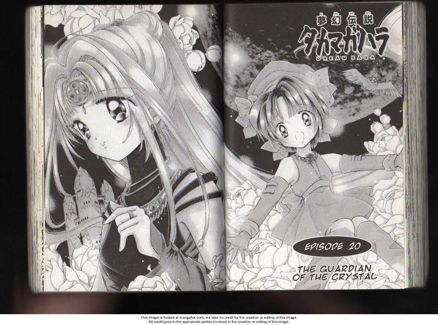 Dream Saga 20 Page 1