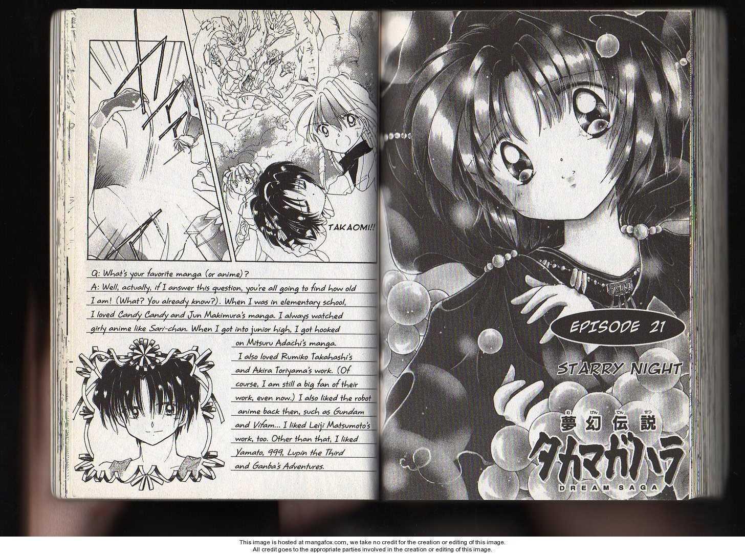 Dream Saga 21 Page 1