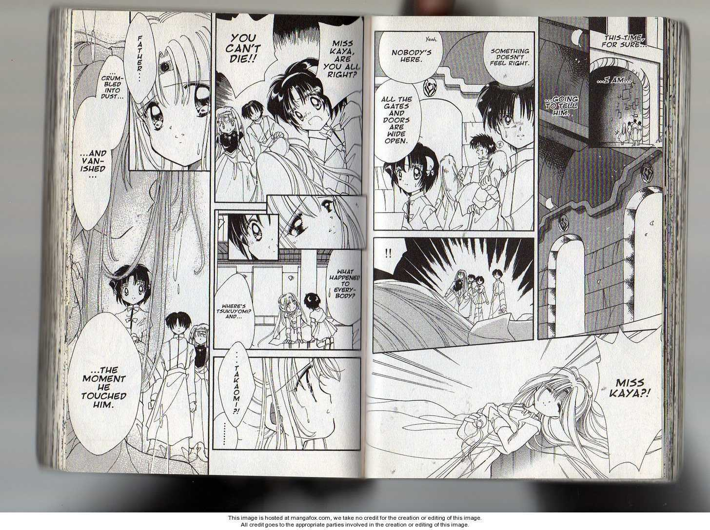 Dream Saga 24 Page 3