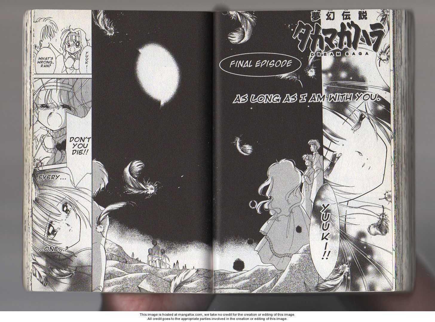 Dream Saga 27 Page 1
