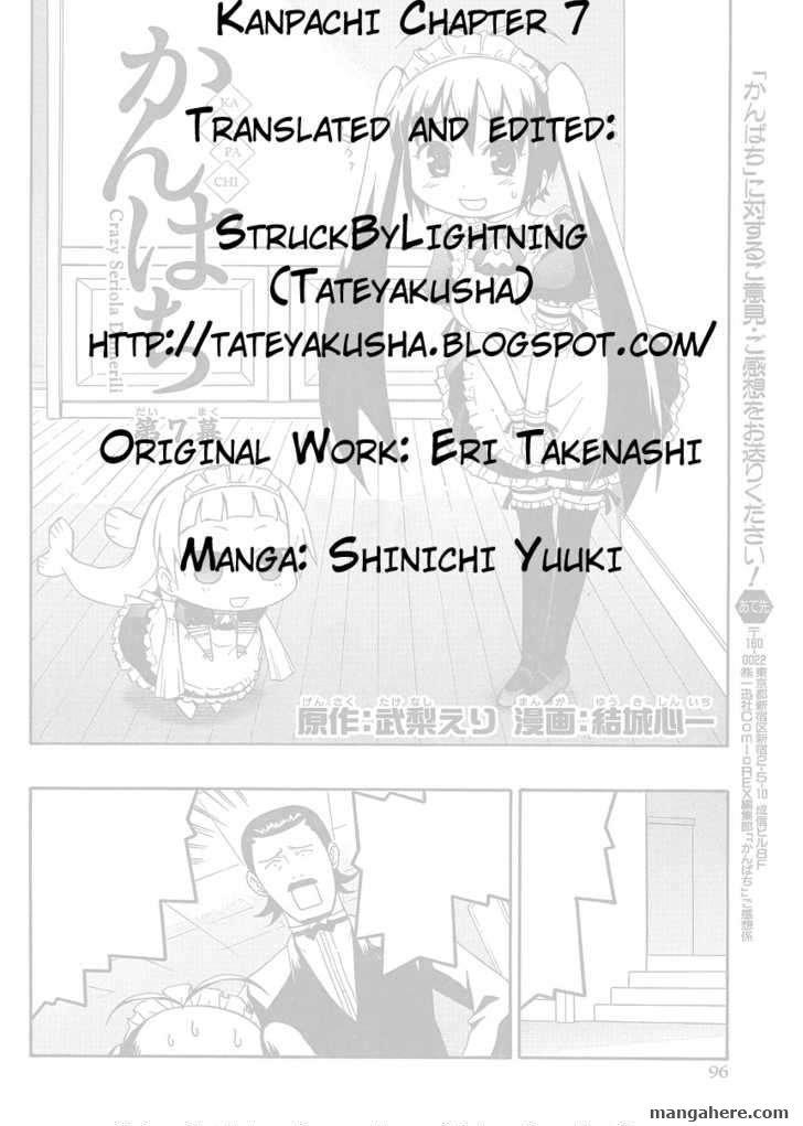 Kanpachi 7 Page 1