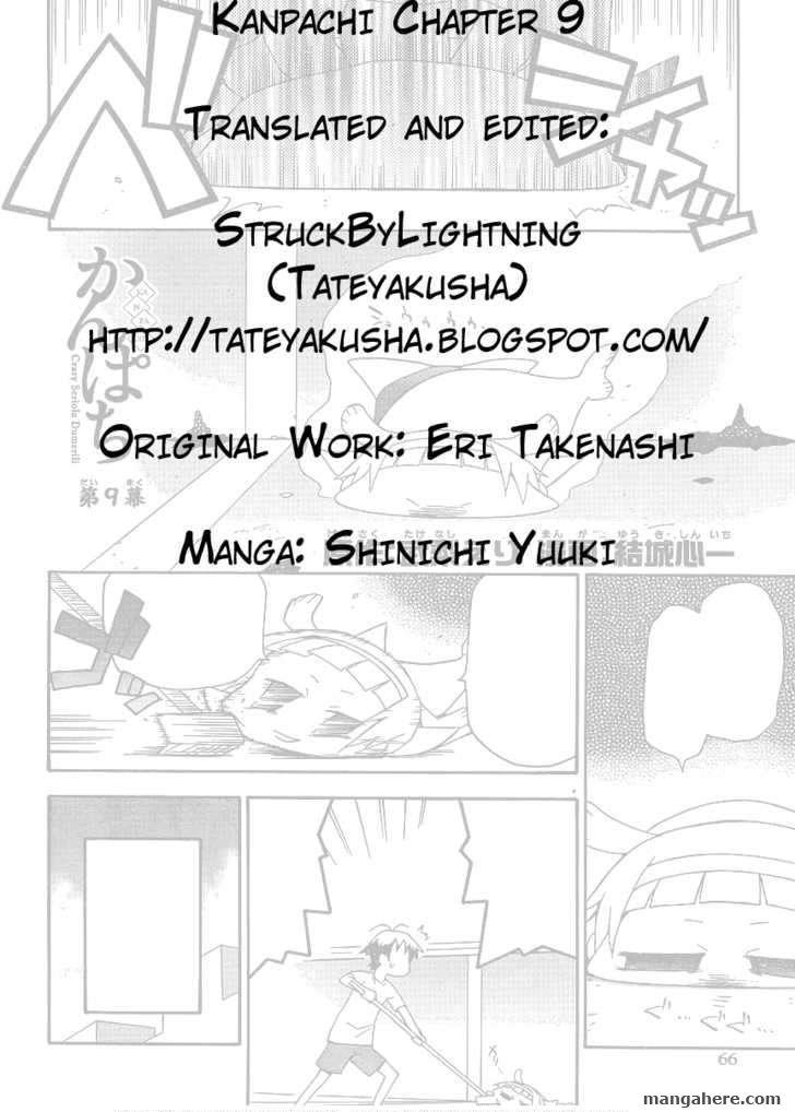 Kanpachi 9 Page 1