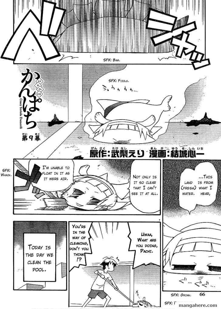 Kanpachi 9 Page 3