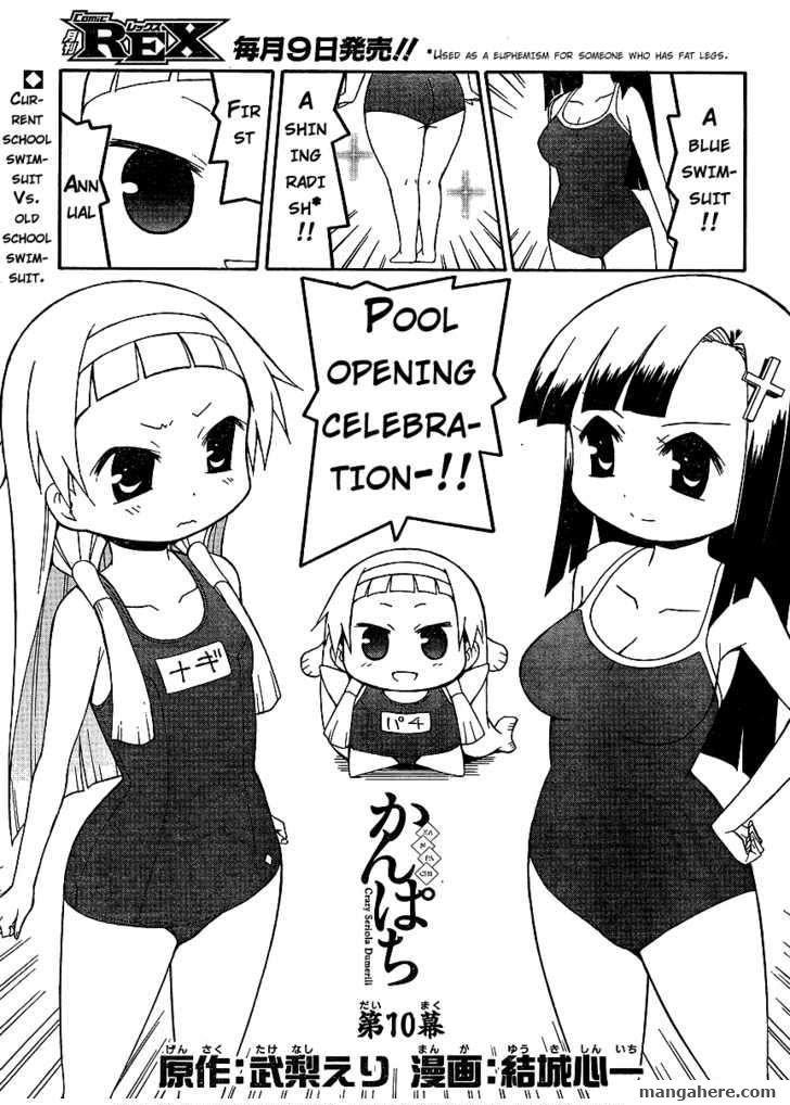 Kanpachi 10 Page 2
