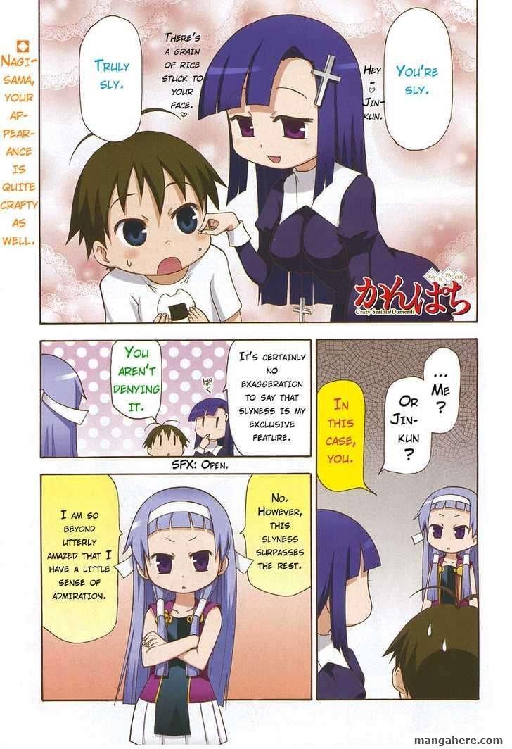 Kanpachi 11 Page 3
