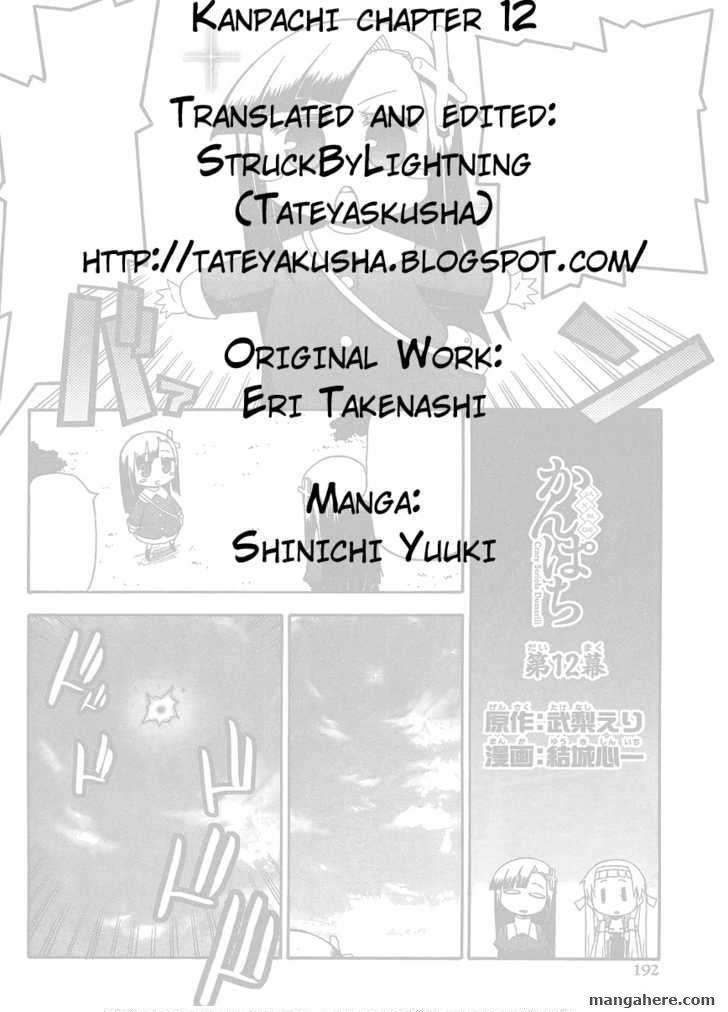 Kanpachi 12 Page 1
