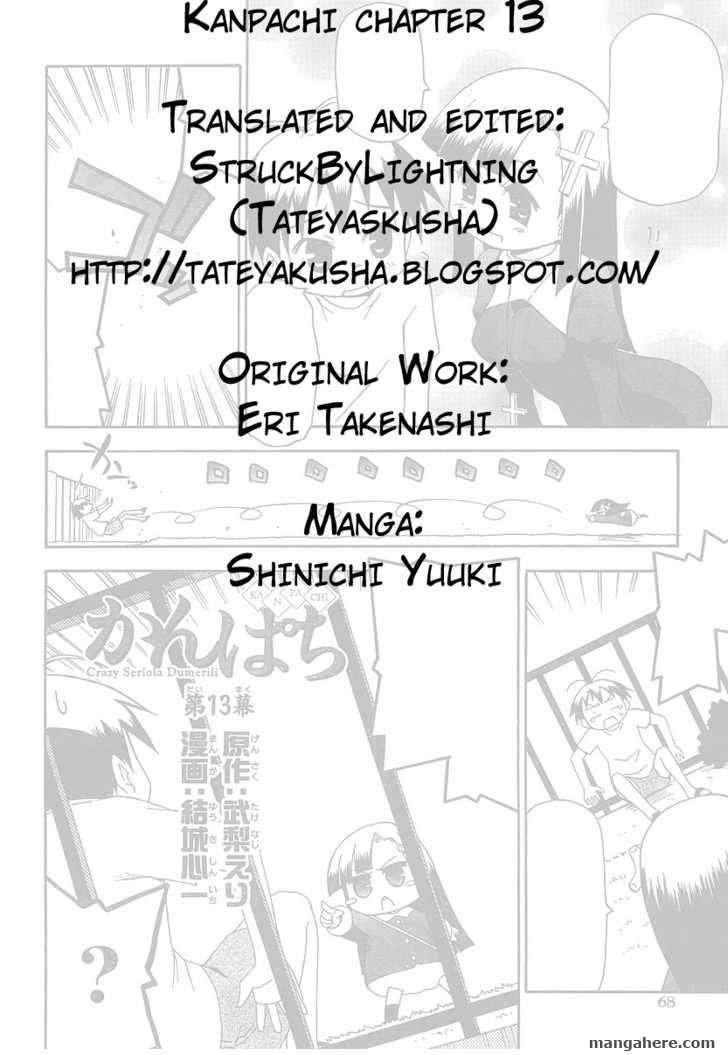 Kanpachi 13 Page 1