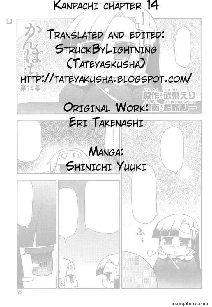 Kanpachi 14 Page 1