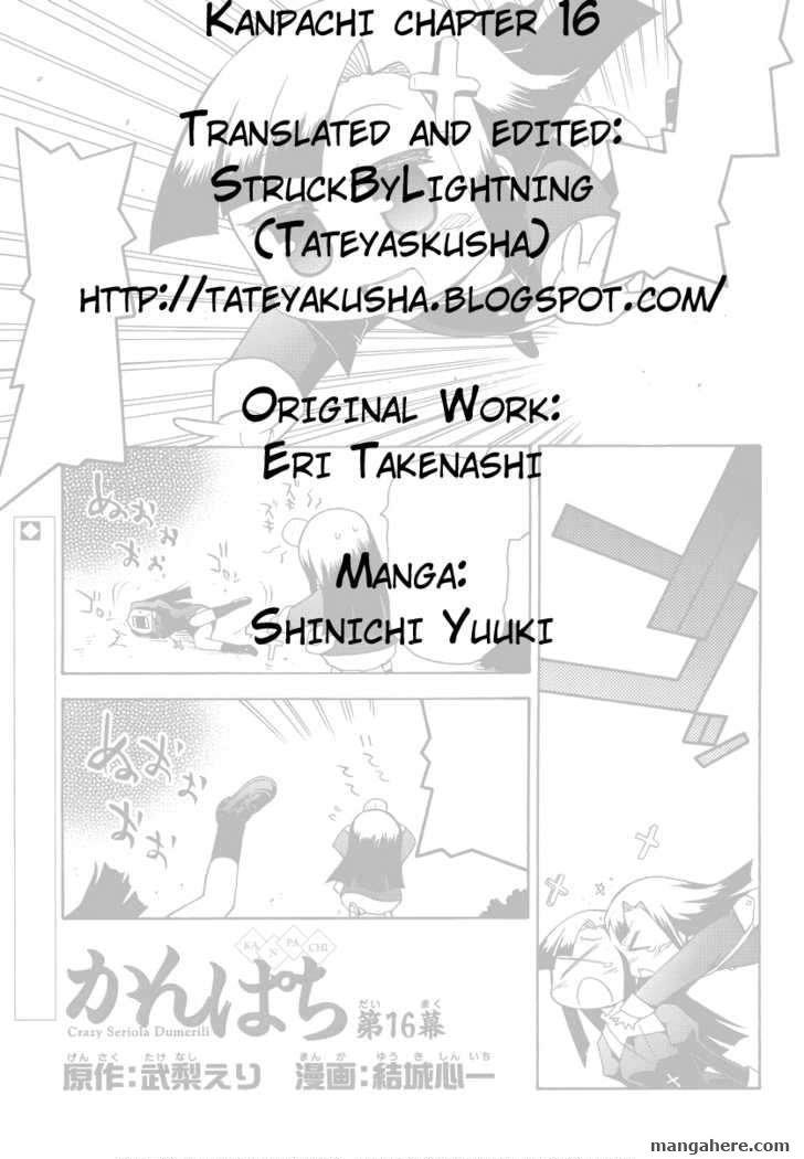 Kanpachi 16 Page 1