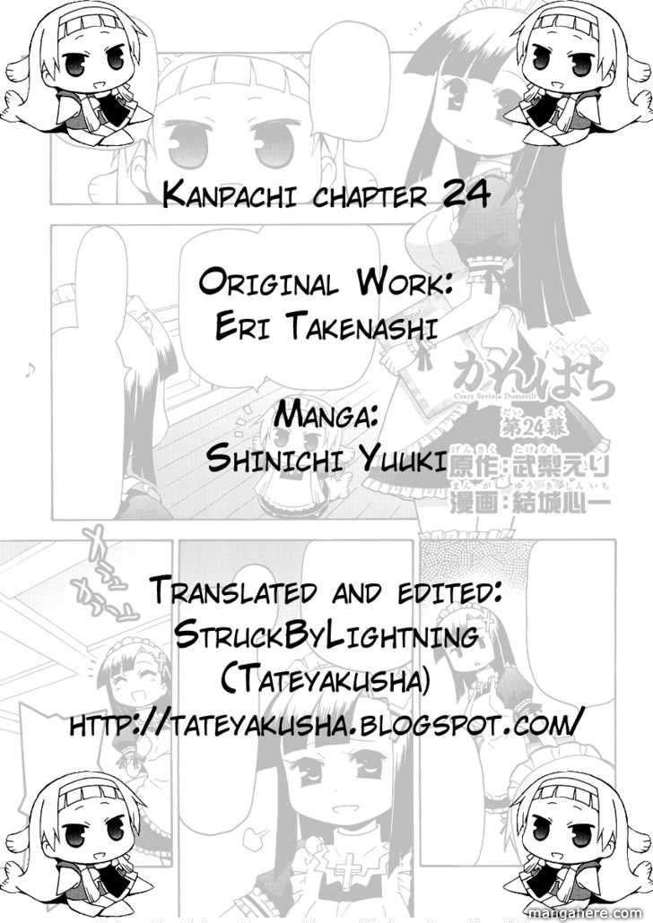 Kanpachi 24 Page 1