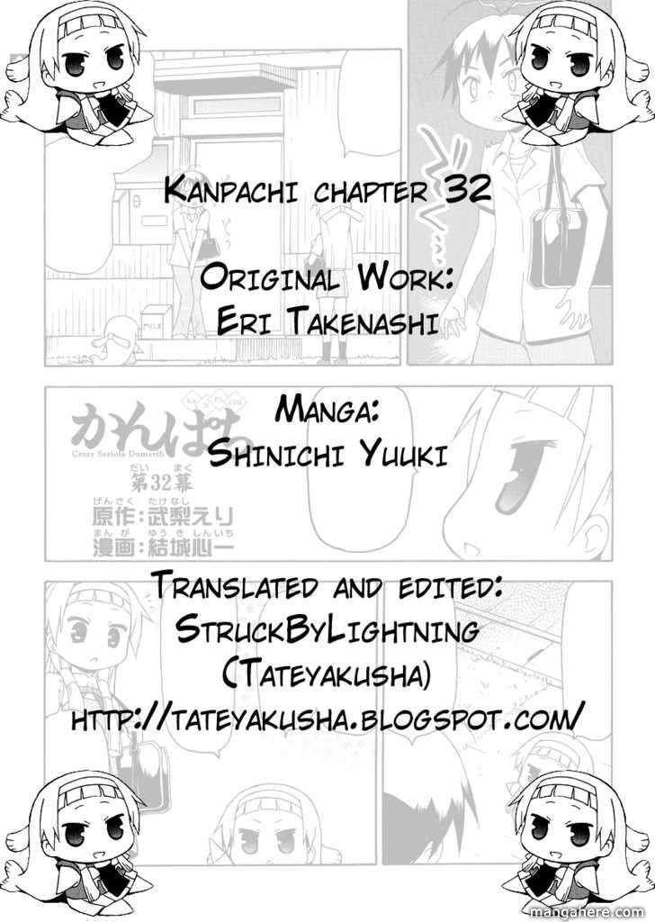 Kanpachi 32 Page 1
