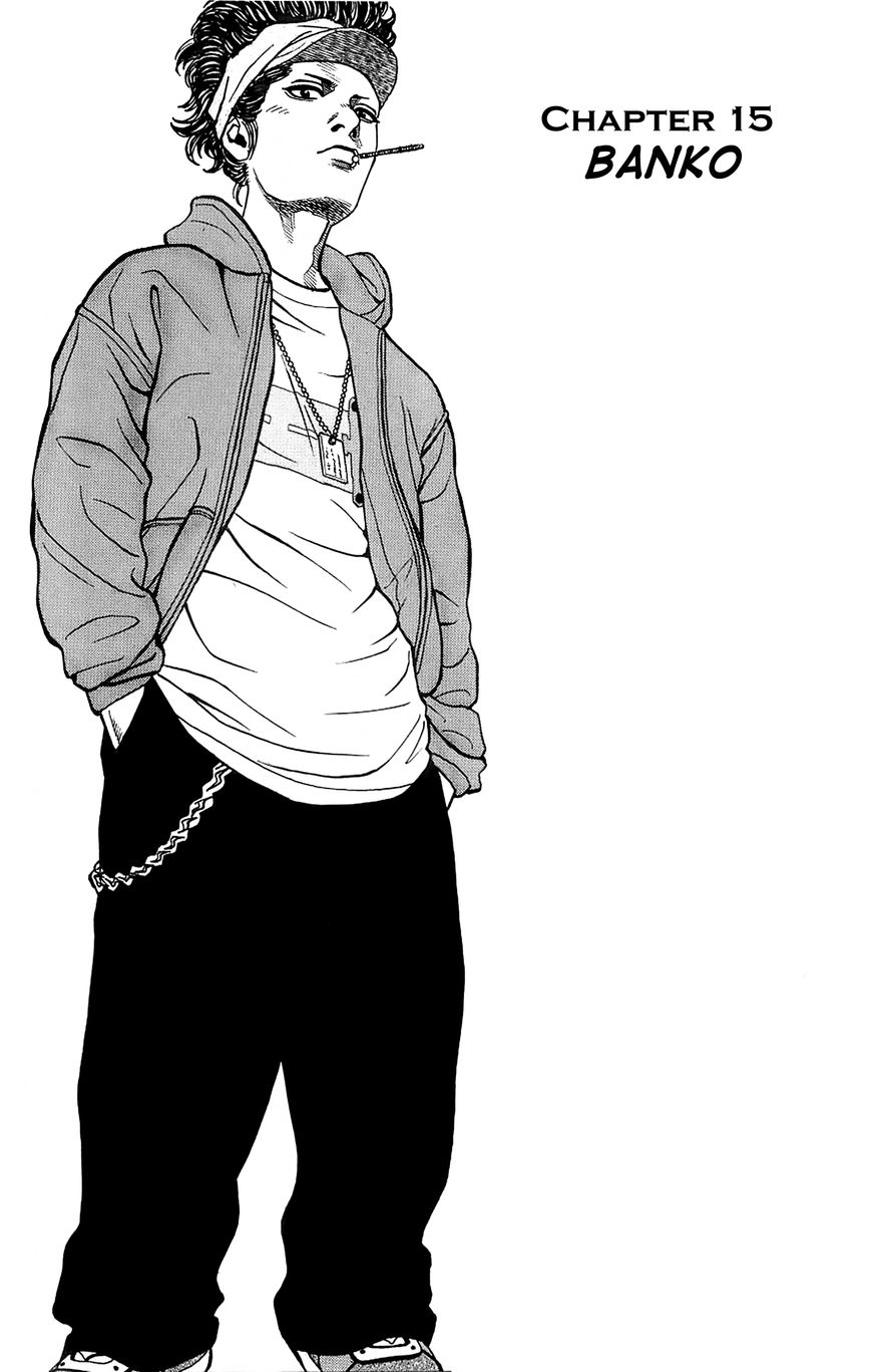 Gang King 15 Page 1