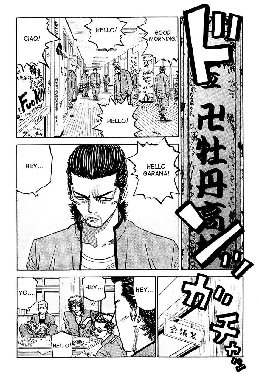 Gang King 20 Page 2