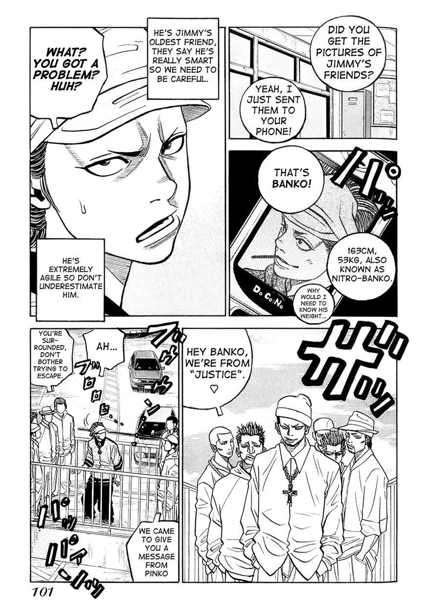 Gang King 20 Page 3
