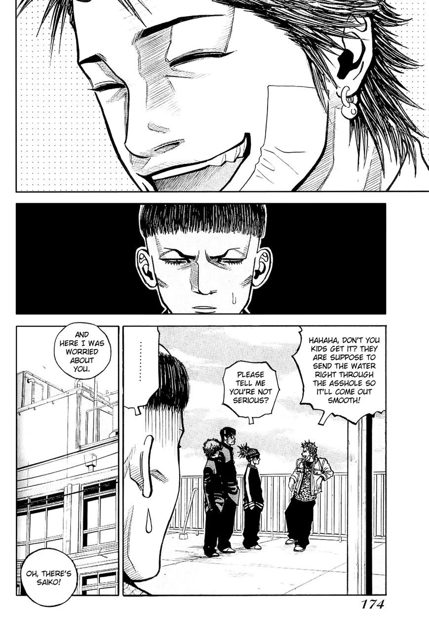 Gang King 22 Page 2