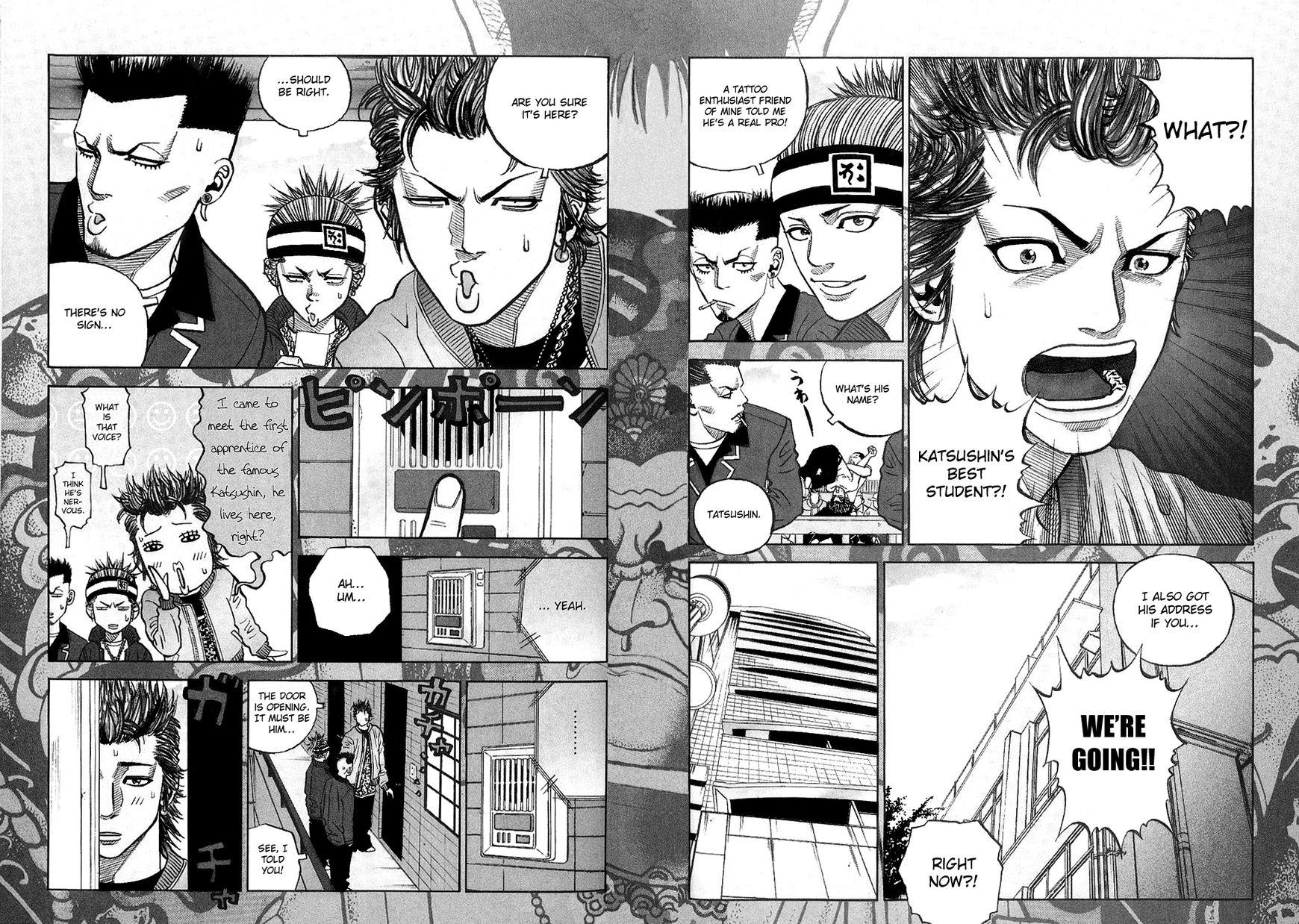 Gang King 25 Page 2