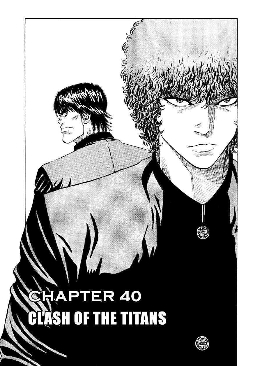Gang King 40 Page 1