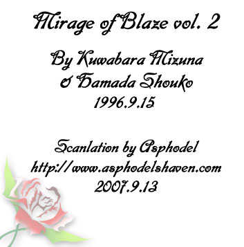 Mirage of Blaze 1.1 Page 2