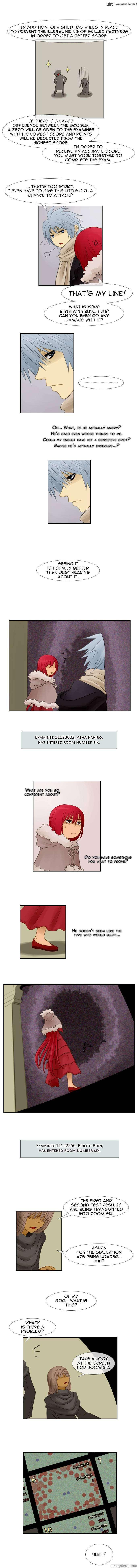 Kubera 23 Page 2