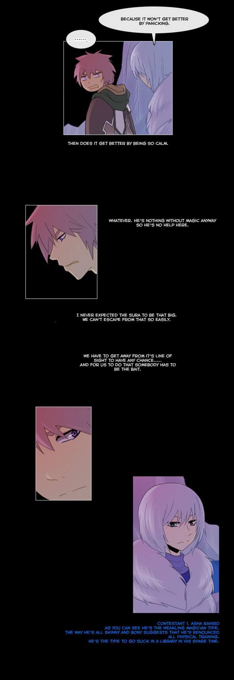 Kubera 92 Page 2