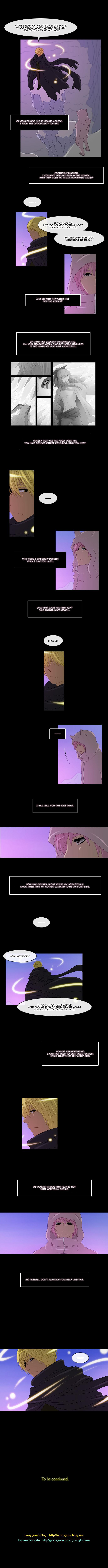 Kubera 127 Page 4