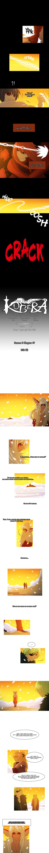 Kubera 149 Page 1