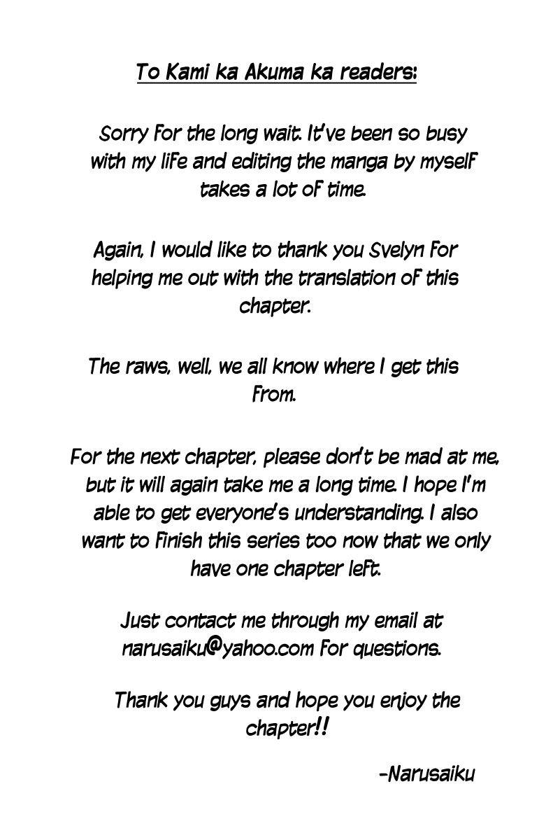 Kami ka Akuma ka 7 Page 2