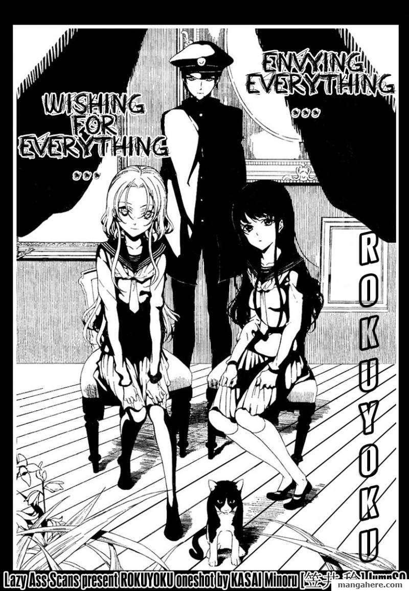 Rokuyoku 1 Page 2