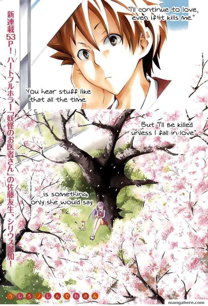 Ushiro no Shindere-san 1 Page 2