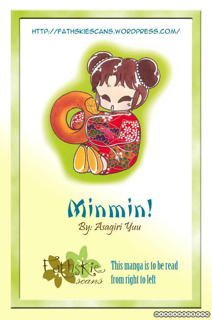 Minmin! 3.3 Page 1