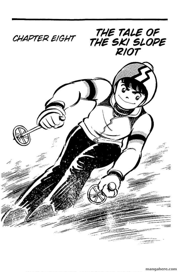 Hirahira-kun Seishun Jingi 8 Page 1
