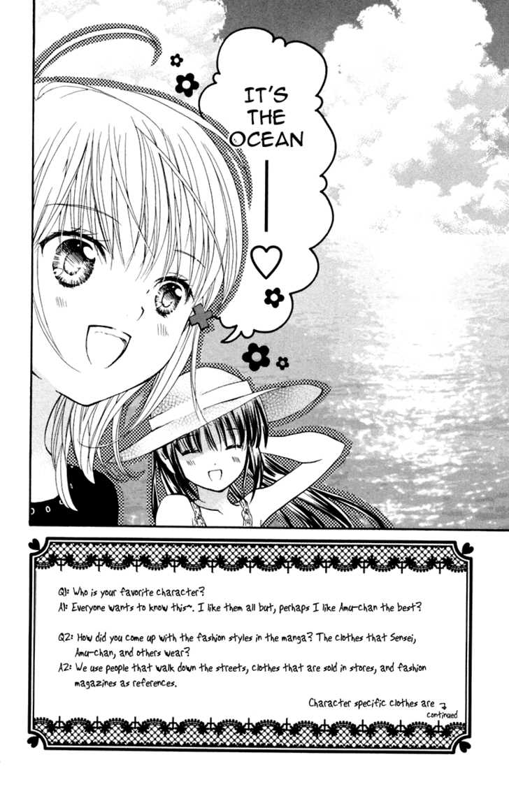 Shugo Chara! 8 Page 2
