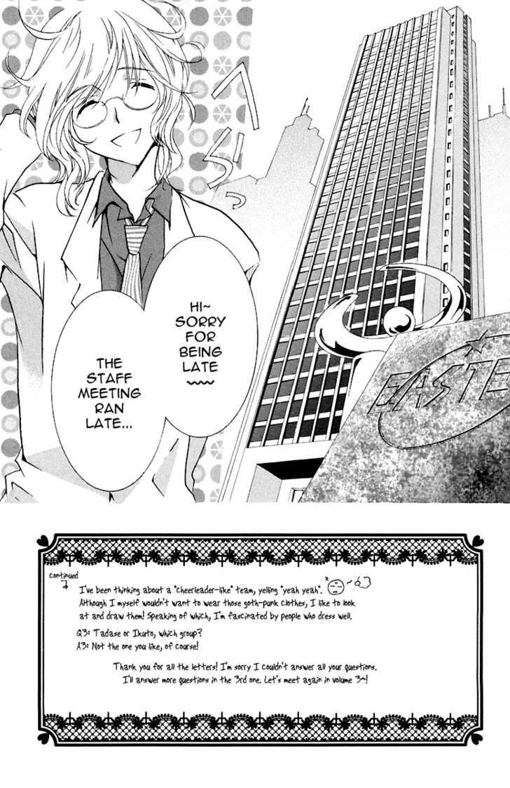 Shugo Chara! 9 Page 2