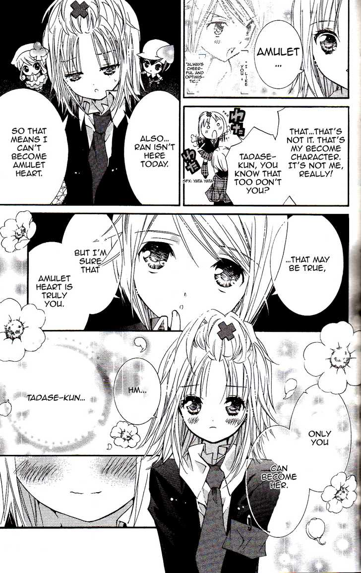 Shugo Chara! 16.2 Page 2