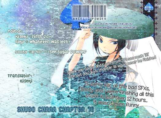 Shugo Chara! 18 Page 1