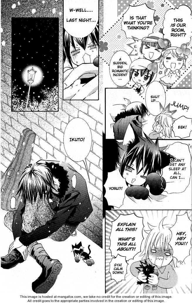 Shugo Chara! 28 Page 2