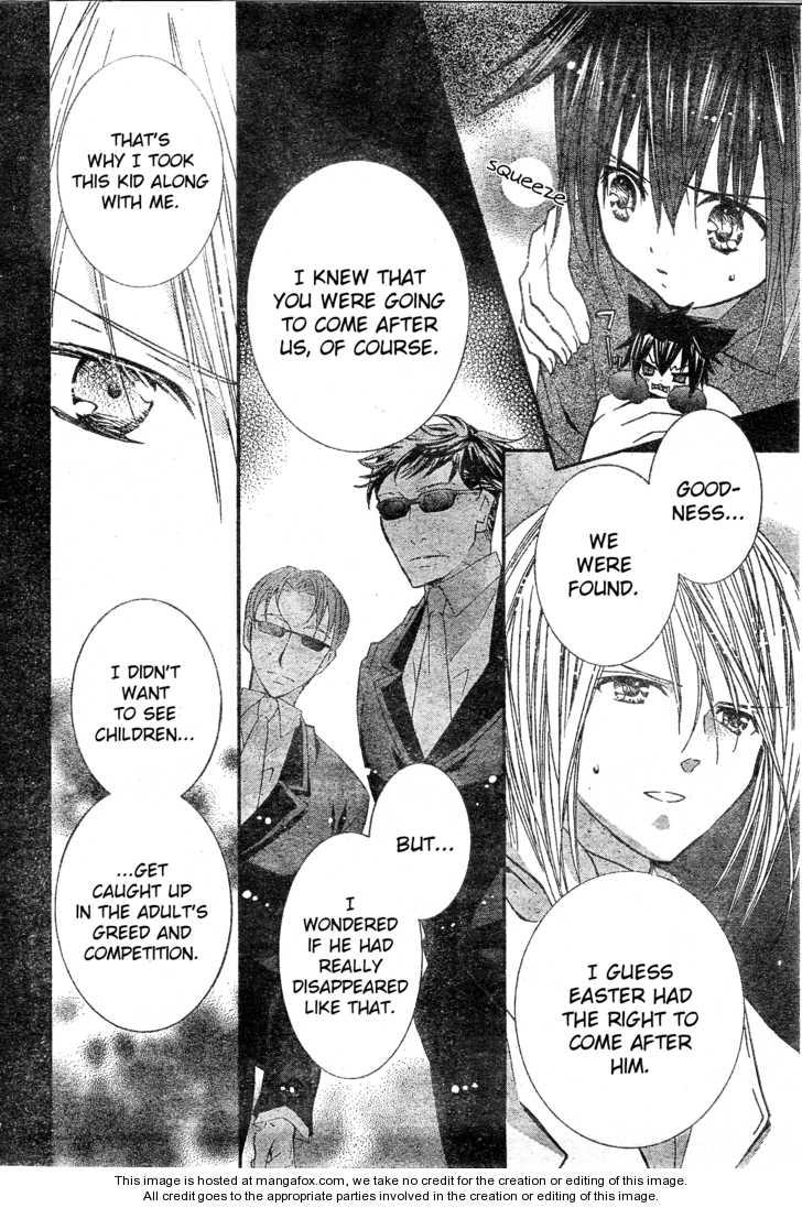 Shugo Chara! 38 Page 2