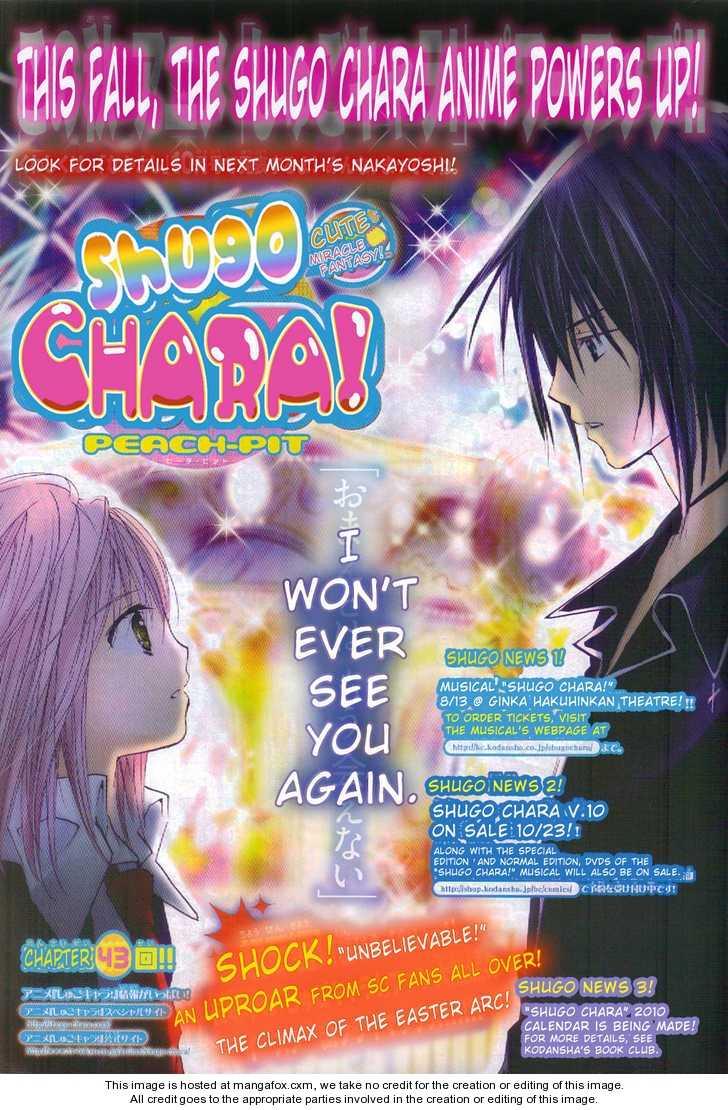 Shugo Chara! 43 Page 1