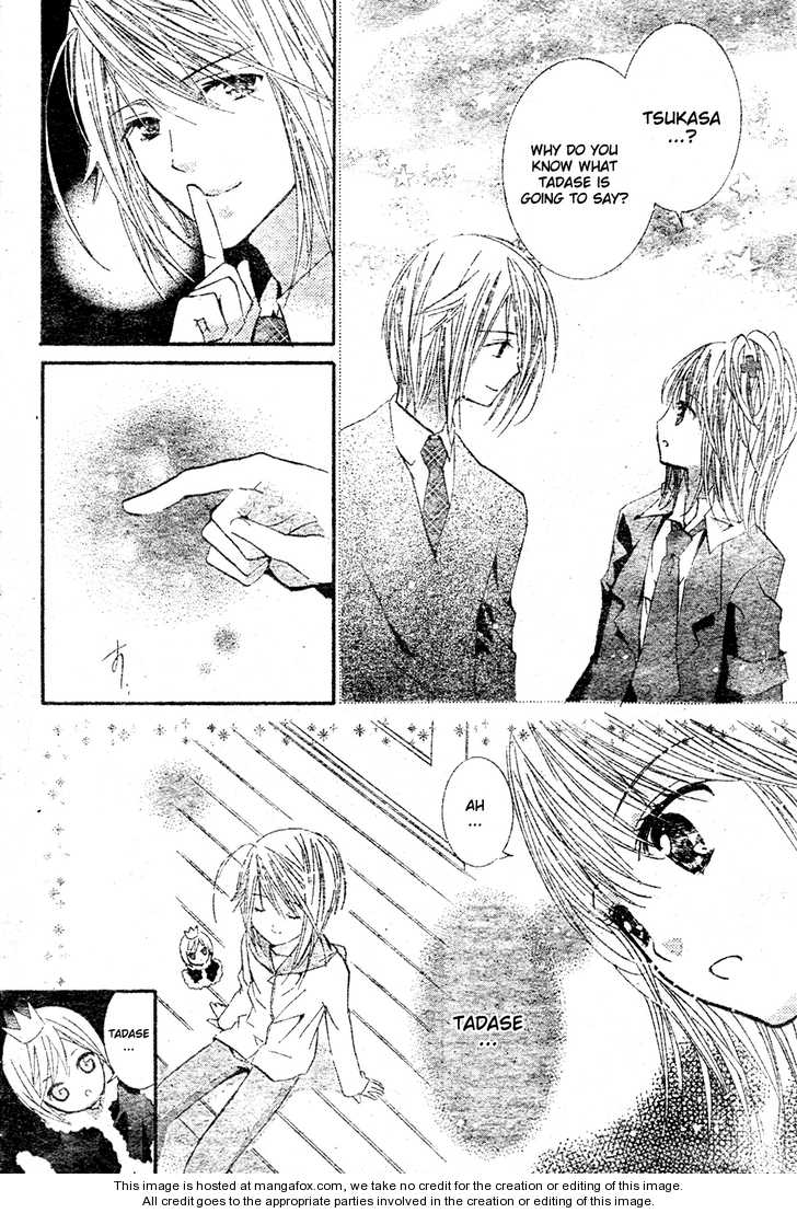 Shugo Chara! 48 Page 4