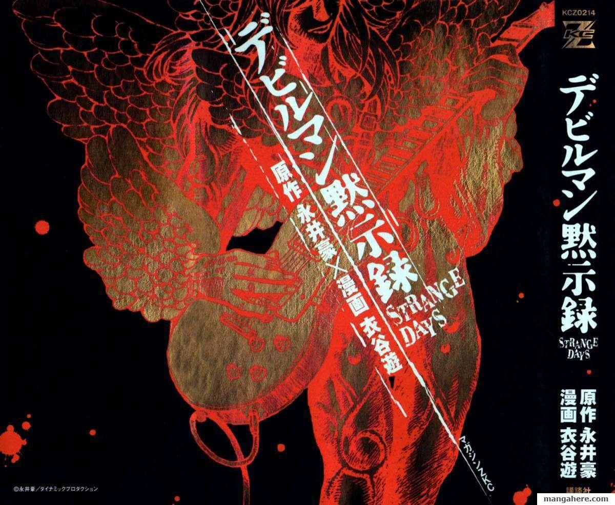Devilman Mokushiroku - Strange Days 1 Page 1