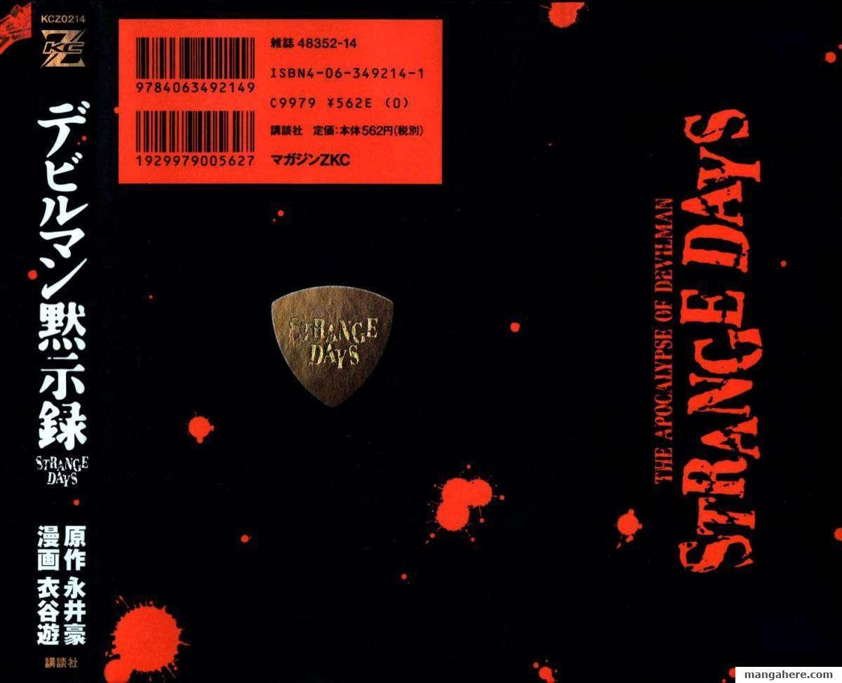 Devilman Mokushiroku - Strange Days 1 Page 2
