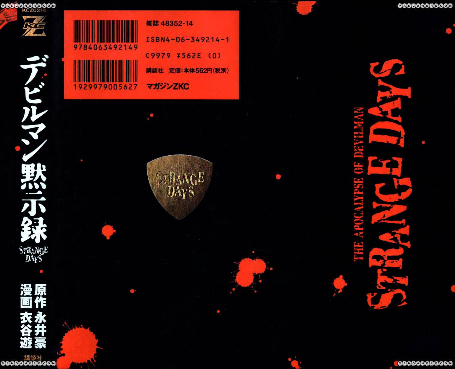 Devilman Mokushiroku - Strange Days 1.1 Page 2