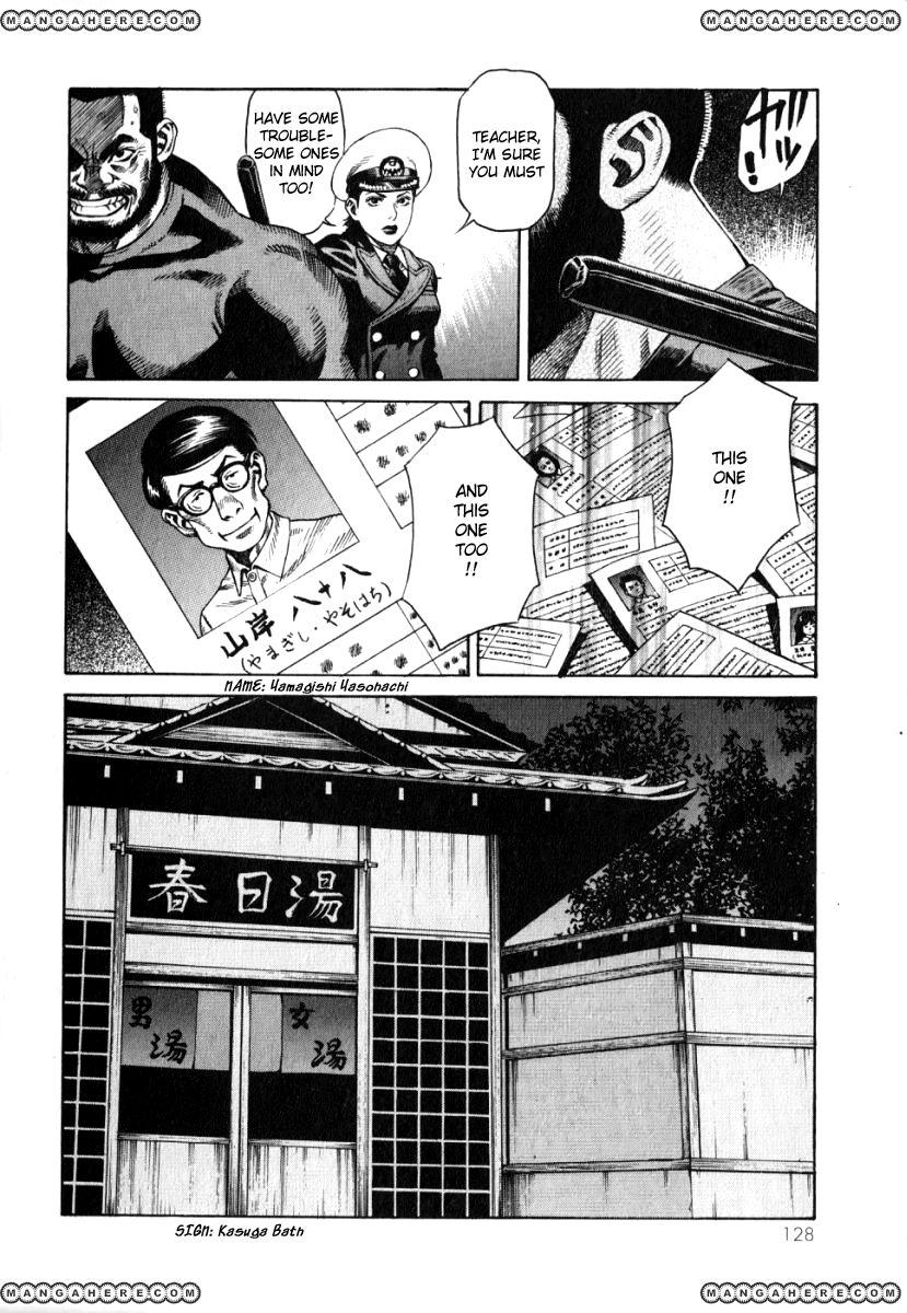 Devilman Mokushiroku - Strange Days 4.2 Page 2