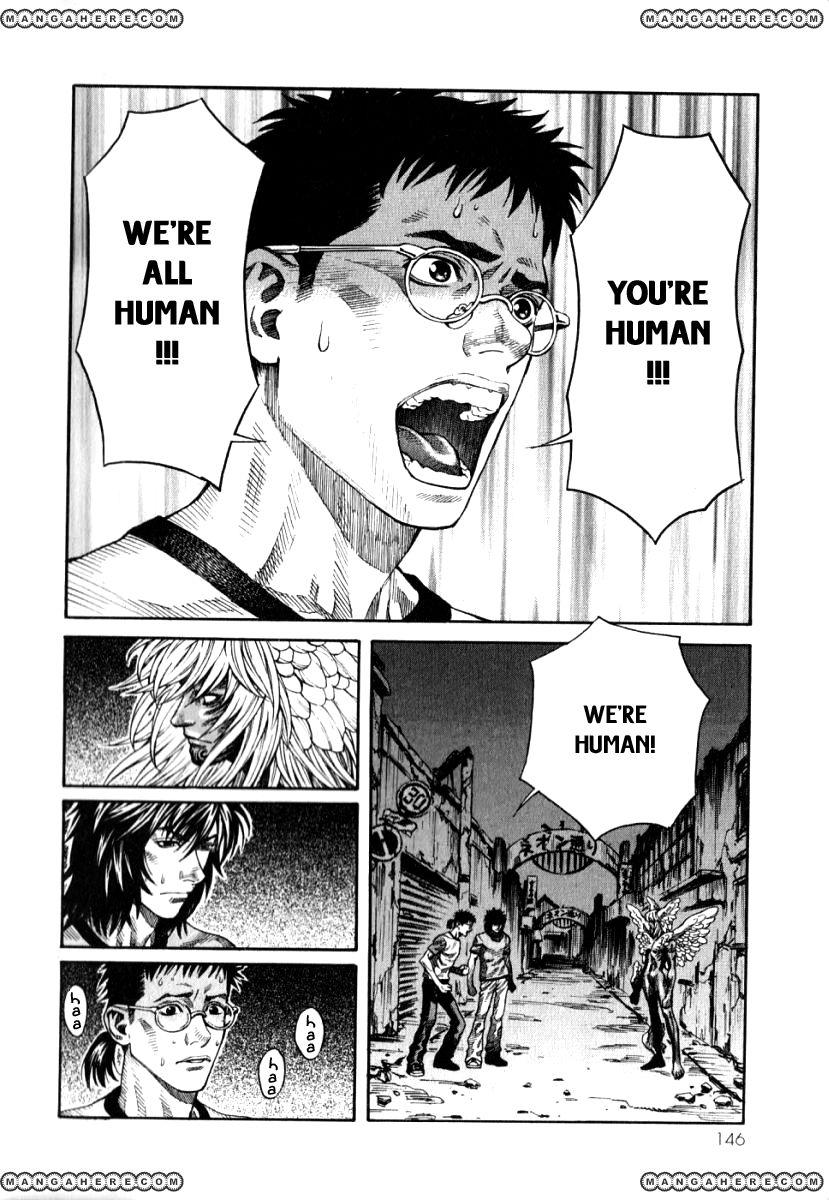 Devilman Mokushiroku - Strange Days 5.1 Page 2
