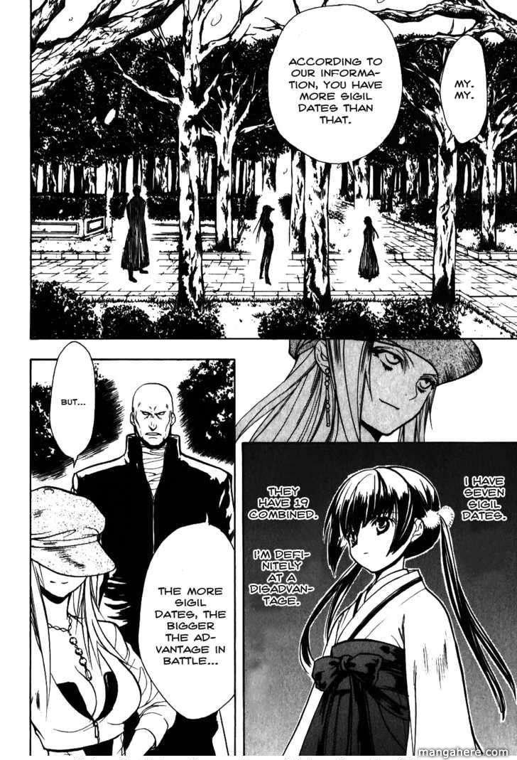Shiki Tsukai 9 Page 2